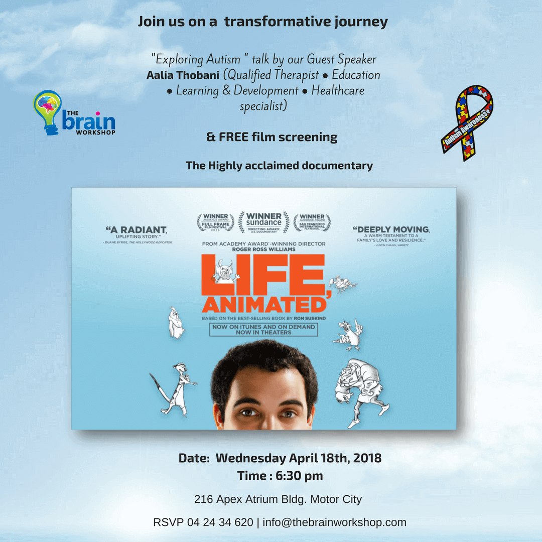 life animated brain workshop event